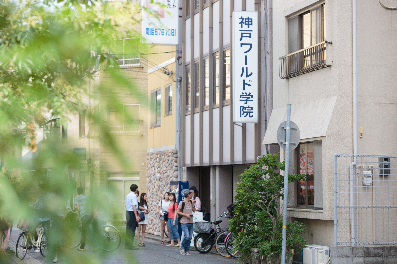 アルバイト・学生寮